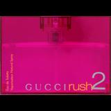Rush 2, EdT